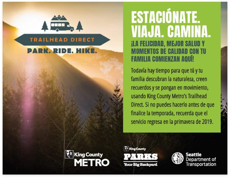 King County Metro Trailhead Direct Spanish postcard